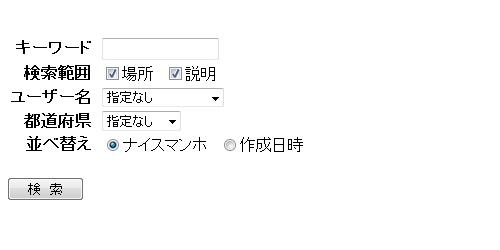 manhotalk_163.jpg