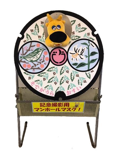 袖ヶ浦マスク.jpg